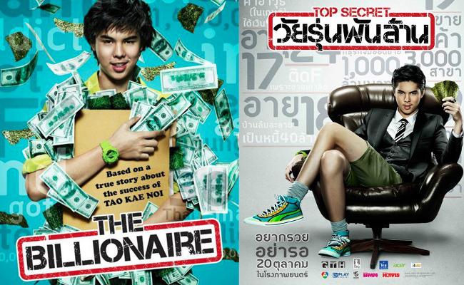 The Billionaire: Siapa Bilang Anak Muda Tak Bisa Sukses?