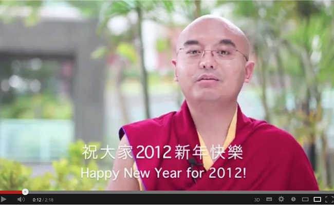 "Yongey Mingyur Rinpoche: ""Happy New Year for 2012!"""