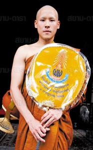 20130327 Inilah Para Selebriti Thailand yang Jadi Bhikkhu (Bagian 2)_5