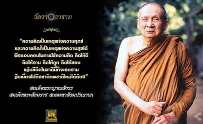 Sangharaja Thailand Meninggal Dunia