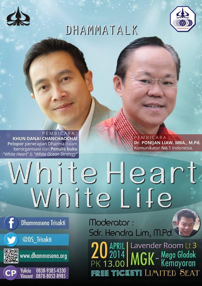 White Heart White Life