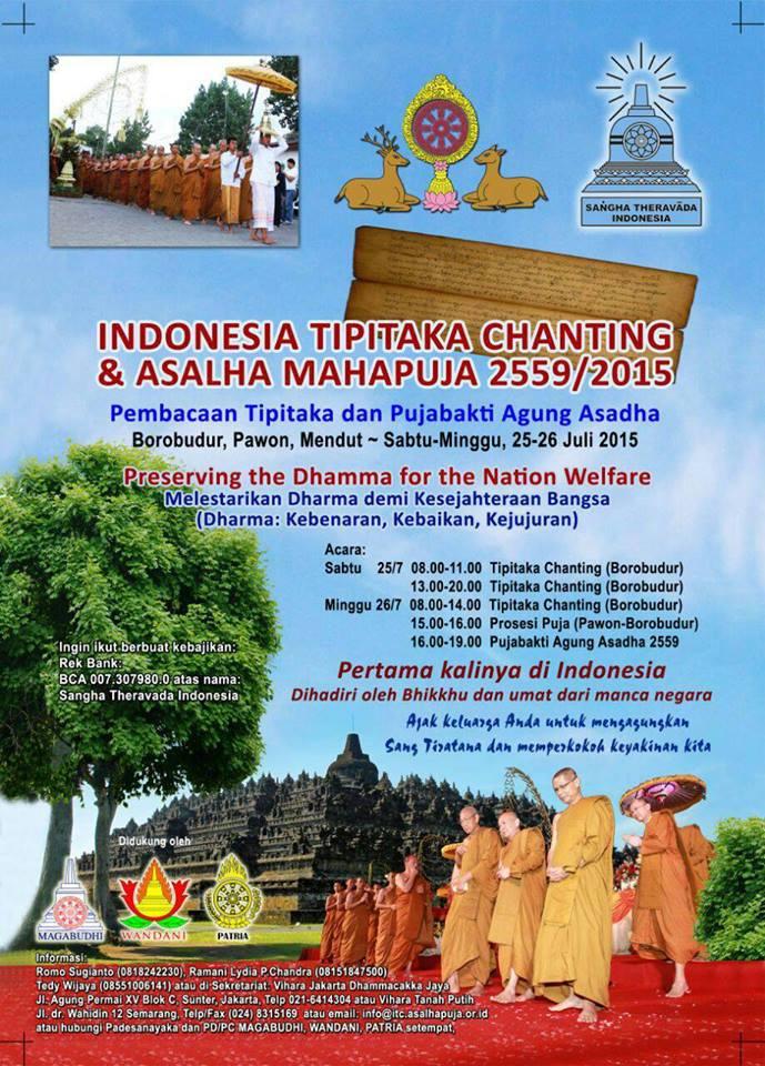 Indonesia Tipitaka Chanting and Asalha Mahapuja 2559/2015