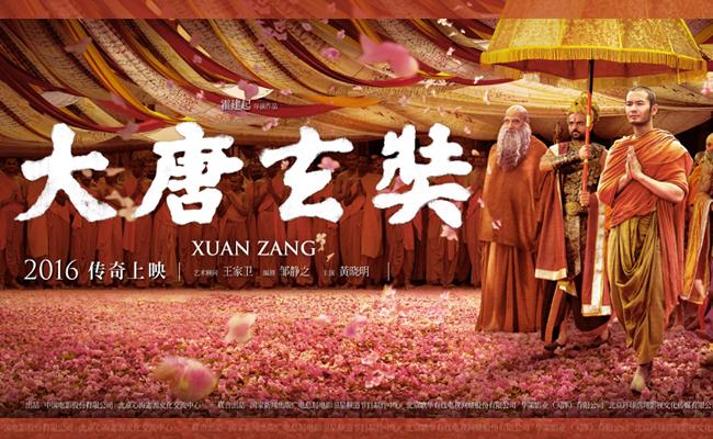 Film Xuan Zang Tayang di Bioskop Bulan April 2016
