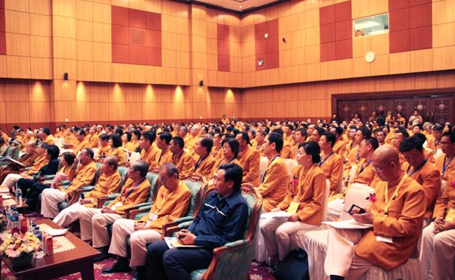Pasamuan Agung IX Majelis Agama Buddha Theravada Indonesia (Magabudhi)