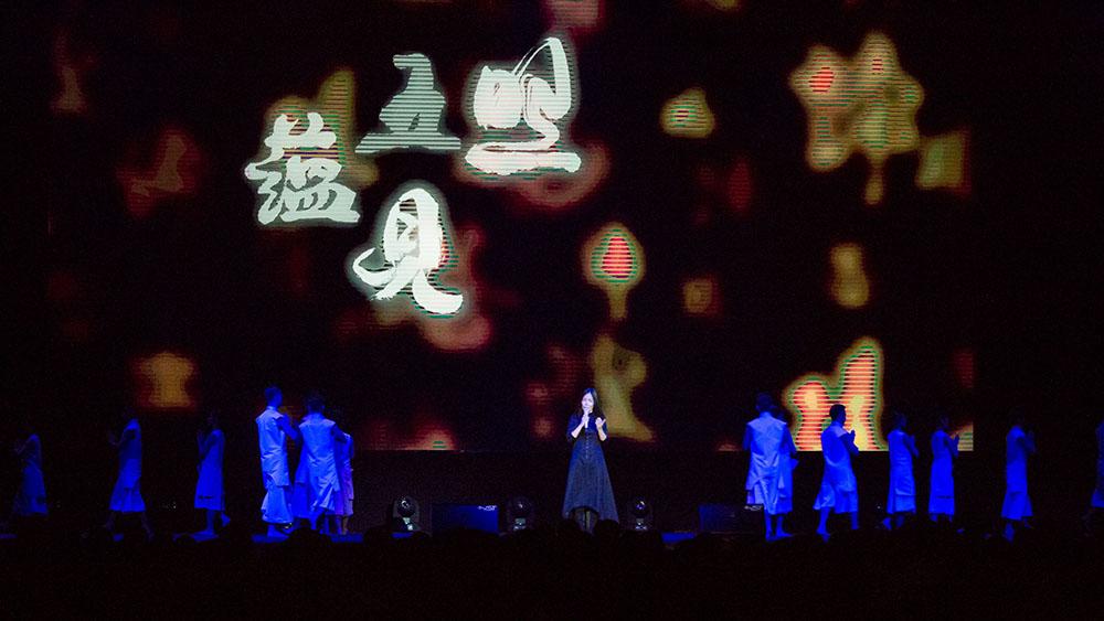 20160613 Konser Imee Ooi di Jakarta Suara Kebijaksanaan yang Menetaskan Pencerahan 8