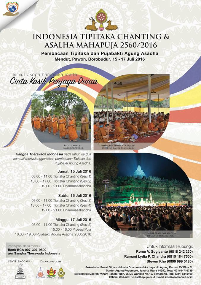 Indonesia Tipitaka Chanting and Asalha Mahapuja 2560/2016