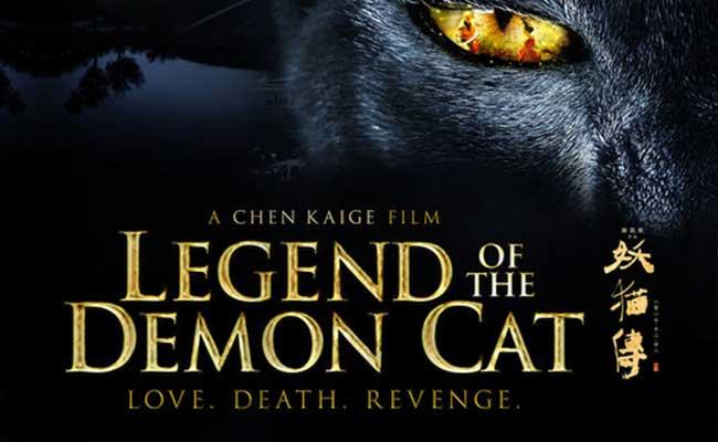 Film: Kukai dan Legenda Iblis Kucing