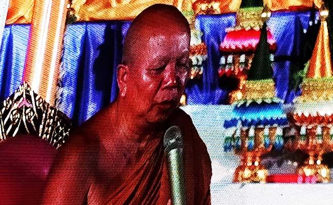 Bhante Wongsin: Pikiran yang Dilatih Membawa Kebahagiaan