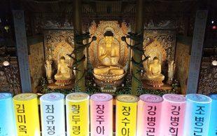 Menelusuri Vihara dengan Dharmahall Terbesar di Asia Timur