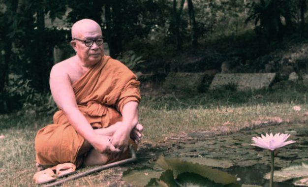 Ajahn Buddhadasa Ungkap Buddha Sejati