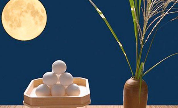 Tsukimi: Festival Melihat Bulan & Refleksi Kehidupan