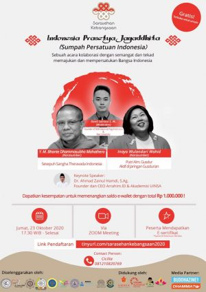 """Sarasehan Kebangsaan 2020 : Indonesia Prasetya Jagaddhita (Sumpah Persatuan Indonesia)"""