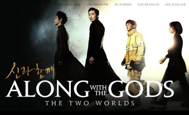 Ulasan Film: Along With The Gods, The Two Worlds