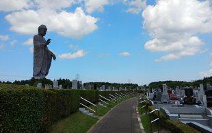 Mampir ke Rupang Buddha Jepang yang Pernah Jadi Patung Tertinggi Sedunia