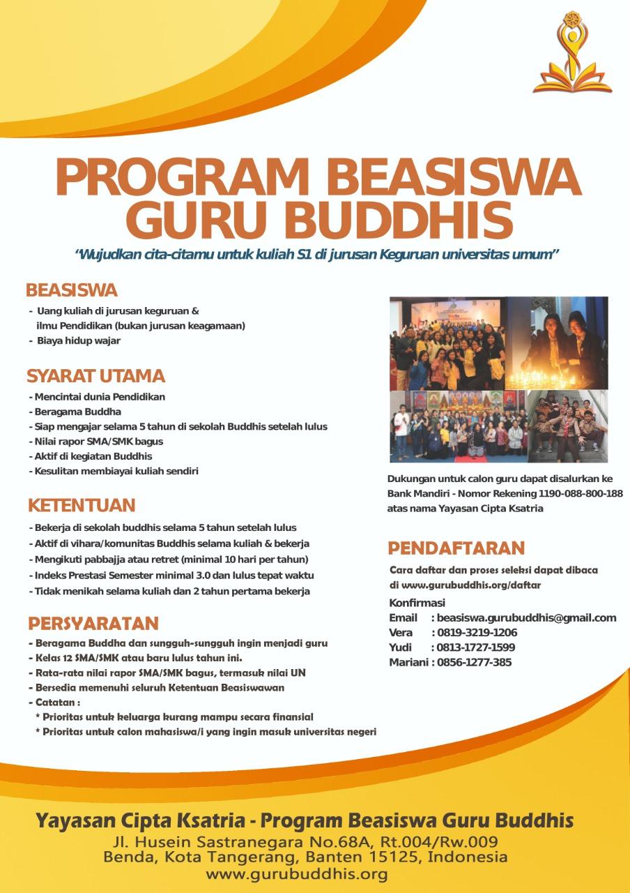 Beasiswa Guru Buddhis