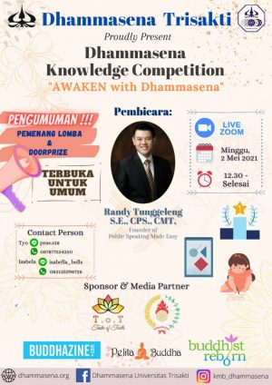 Dhammasena Knowledge Competition