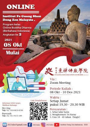 Institut Fo Guang Shan Dong Zen Malaysia