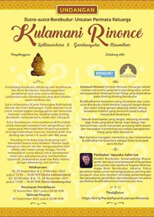 Kulamani Rinoncé (Untaian Permata Keluarga)