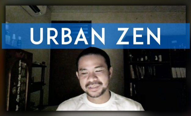 Launching Buku: Urban Zen