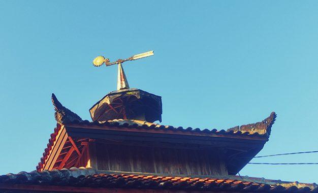 Vihara Dengan Cakra di Atapnya, Idiosinkrasi Kultural di Alas Purwo Banyuwangi.